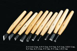 Seigen Carving 10 Chisels Set
