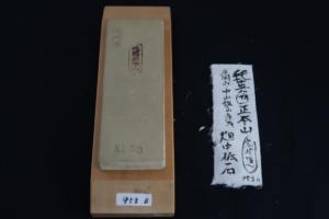 Kyoto Natural Stone Nakayama Maruka Syouhonyama (Iwasaki Select) No.953B Dealing With Hatanaka 1970s
