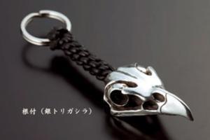 Hidetoshi Nakayama  Netsuke(Silver head of bird)