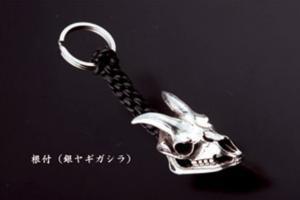 Hidetoshi Nakayama  Netsuke(Silver head of goat)
