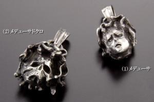 Hidetoshi Nakayama  (1)Silver Pendant Top(Medusa)