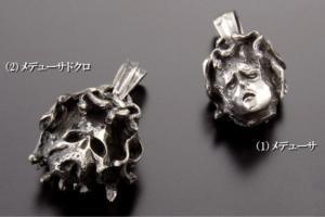中山 英俊作 (2)銀ペンダントトップ(メデューサドクロ)